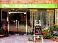急讓 -- 新莊超美超夢幻的咖啡館 (可直接營業)_圖片(4)