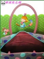 ☃韓國熊包舖☃【WingHouse】粉紅色時尚波圓點手提單側肩背包_圖片(3)