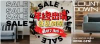 台中二手最便宜 宏品二手家具年終出清特價中 沙發床組 買到賺到!!! 0979003999_圖片(1)