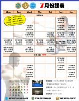 【ITF跆拳道】兒童/青少年/成人課程_圖片(2)