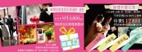 高雄可囍堂創意婚禮設計一條龍規劃 婚禮攝影佈置推薦_圖片(2)