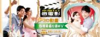 高雄可囍堂創意婚禮設計一條龍規劃 婚禮攝影佈置推薦_圖片(3)