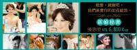 高雄可囍堂創意婚禮設計一條龍規劃 婚禮攝影佈置推薦_圖片(4)