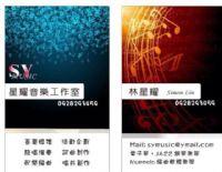 【教學】JAZZ鋼琴/流行鋼琴/電子琴/自彈自唱_圖片(1)