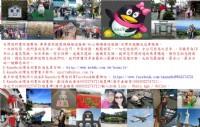 桃園機場接機或送機服務_圖片(1)