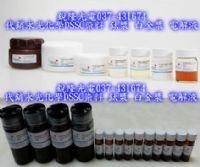您好 請參考我們一系列的產品  目前我們已經是台灣銷售DSSC材料的大幅領先廠商_圖片(2)