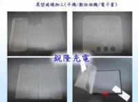 各種厚度玻璃買賣與提供切割/研磨/鑽孔/強化 加工服務 光學玻璃 青板玻璃 耐熱玻璃 薄板玻璃_圖片(2)