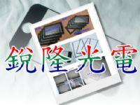 觸控面板切割研磨代工 可依照貴司圖面進行施工 觸控面板加工 切割 研磨 倒角 鑽孔 清洗 印刷 全方位為您服務_圖片(1)
