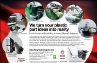 3D列印, 3D掃描, 塑膠模具,塑膠射出等服務_圖片(1)