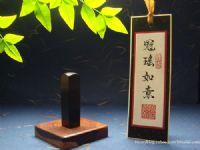 颺庭篆刻藝術坊 手工印章專家_圖片(2)