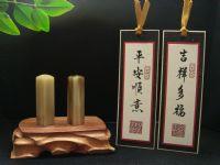 颺庭篆刻藝術坊 手工印章專家 結婚對章_圖片(3)