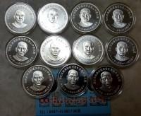 台中、高價收購、舊紙鈔、銀幣、龍銀、外國紙幣、郵票、0987914817_圖片(4)