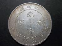 台中、高價收購、舊紙鈔、銀幣、龍銀、外國紙幣、郵票、0987914817_圖片(1)