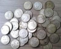 台中、彰化、南投、大里、霧峰、太平、高價收購、舊紙鈔、銀幣、龍銀、外國紙幣、郵票、0987914817_圖片(2)