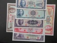 台中、彰化、南投、大里、霧峰、太平、高價收購、舊紙鈔、銀幣、龍銀、外國紙幣、郵票、0987914817_圖片(4)