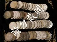 彰化、台中、南投、高價收購中日龍銀、古幣、銅幣、龍銀、郵票、紙鈔、舊紙鈔、紀念銀幣 (((大中部都有收購)))請洽:0987914817_圖片(3)