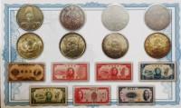 苗栗、新竹、桃園、高價收購『龍銀、紙鈔、古幣、紀念幣、珠寶、k金、郵票』可到府上收購_圖片(1)