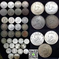 苗栗、新竹、桃園、高價收購『龍銀、紙鈔、古幣、紀念幣、珠寶、k金、郵票』可到府上收購_圖片(2)