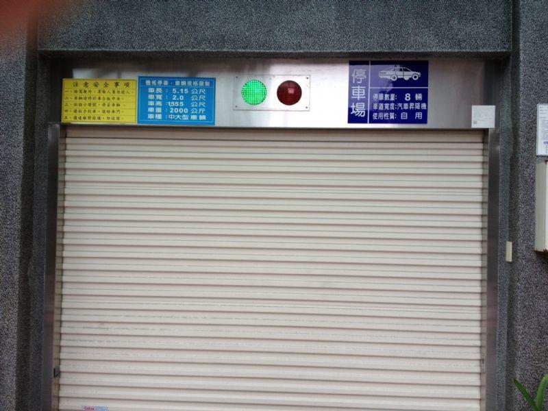 重型機車停車位出租 - 20130918133042_482580406.JPG(圖)