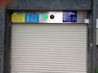 重型機車停車位出租_圖片(1)