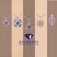 10月11日【珠寶設計入門】平日班_圖片(1)
