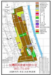 宜蘭利澤工業區3000坪工業土地房出售_圖片(1)