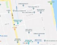 宜蘭五結利澤工業區290坪土地出售_圖片(1)