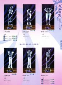 男女服裝 水晶獎牌 琉璃藝品 陶瓷餐(茶)具 包包皮件 百貨用品_圖片(1)