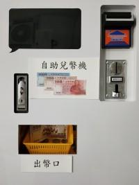 自助掛壁式兌幣機_圖片(1)