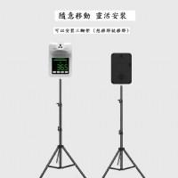 智慧型紅外線自動測溫儀 防疫抗菌 非接觸式測溫儀 掛壁式測溫儀 測溫儀 自動感應測溫儀 _圖片(4)