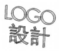 LOGO設計製作、廣告圖片設計製作、圖片設計製作修改_圖片(3)