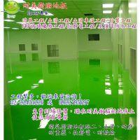 epoxy環氧樹脂-修補工程_圖片(1)