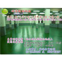 epoxy環氧樹脂-修補工程_圖片(3)