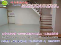 epoxy環氧樹脂-修補工程_圖片(4)