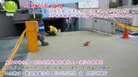 epoxy環氧樹脂-砂漿工程_圖片(2)