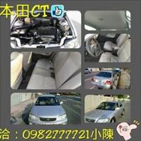 99年本田CT. 1.5cc. 優質代步車_圖片(4)