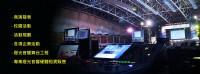 【宜昌舞臺聲光科技】 專業音響出租、燈光出租,舞台設計、活動設計規劃、卡拉OK設備_圖片(1)