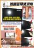 南投縣市-輕鬆掃除液晶螢幕、儀表板、玻璃鏡片油膜指紋殘膠_圖