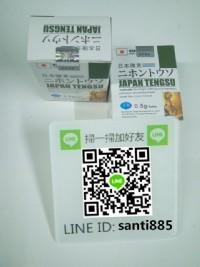 日本騰素——3倍的硬度,10倍的激爽諮詢訂購加賴ID:santi885_圖片(1)