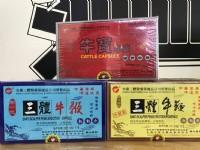 日本騰素——3倍的硬度,10倍的激爽諮詢訂購加賴ID:santi885_圖片(2)