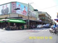 國安街裝潢傳統車墅_圖片(3)