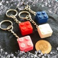 {特價!!} 積木鑰匙圈_圖片(1)
