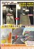 高雄市-大理石清潔小秘訣~使用MIT台灣製全方位清潔組_圖