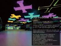 《極限健身中心》內湖店最具規模,最新,最Cool的六星級健身中心!!_圖片(3)