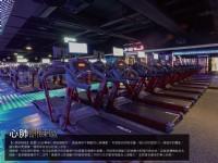 《極限健身中心》內湖店最具規模,最新,最Cool的六星級健身中心!!_圖片(4)