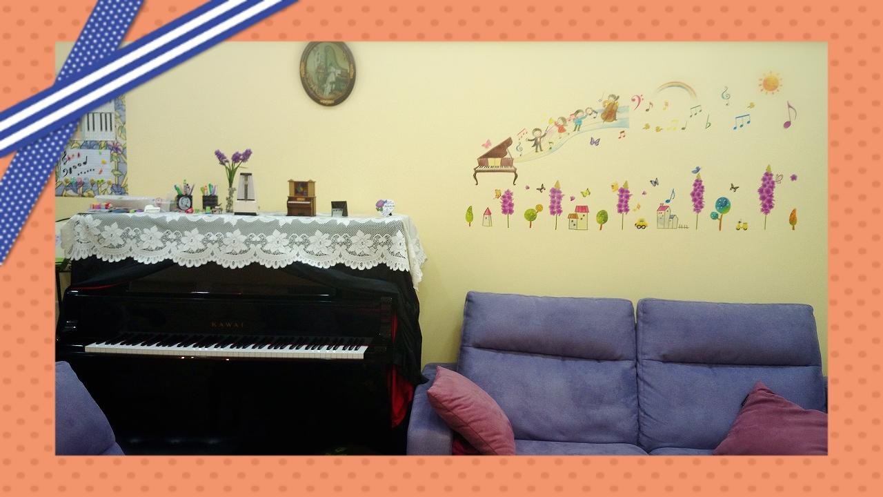 ♬一圓學鋼琴的夢想!新店~學鋼琴熱門首選!! - 20151101031057-318939975.jpg(圖)