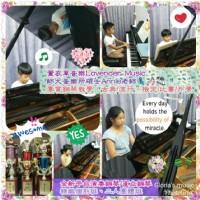新店鋼琴名師推薦: 學費一次繳半年免費加贈一堂! 加line: lavendermusic2805報名! 限時優惠!_圖片(4)
