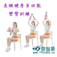 棋盤象 運動生活館 台灣製造 人氣推薦 多功能健身器 美腿器 夾腿器 腿部訓練器_圖片(2)