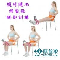 棋盤象 運動生活館 台灣製造 人氣推薦 多功能健身器 美腿器 夾腿器 腿部訓練器_圖片(3)