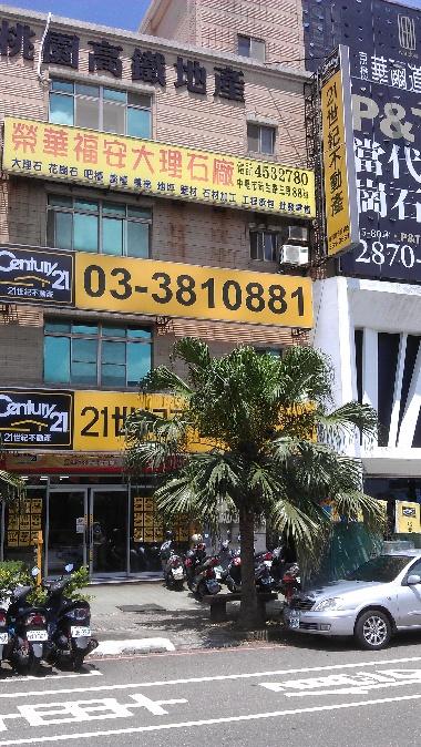 ●桃園青埔高鐵 ~ ㊣8米路建地●近A19捷運站 - 20170401160041-179858500.jpg(圖)
